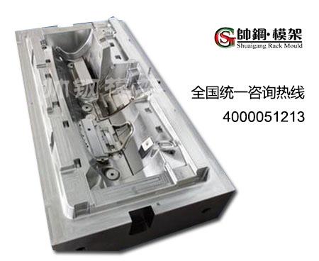 空调模架1