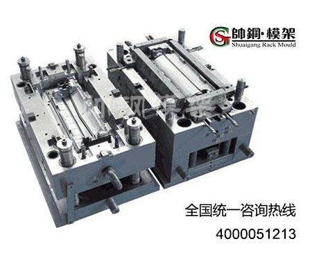 空调模架2