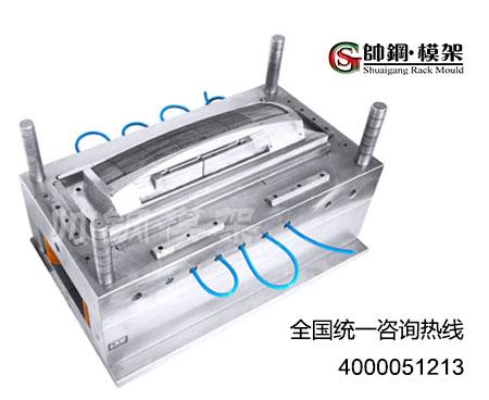 空调模架3